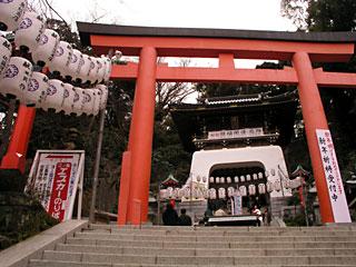 江の島神社.jpg