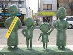 サザエさんの像240px-Setagaya_Sazaesan_Family_Statue_2.JPG